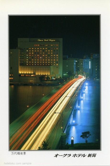 万代橋夜景