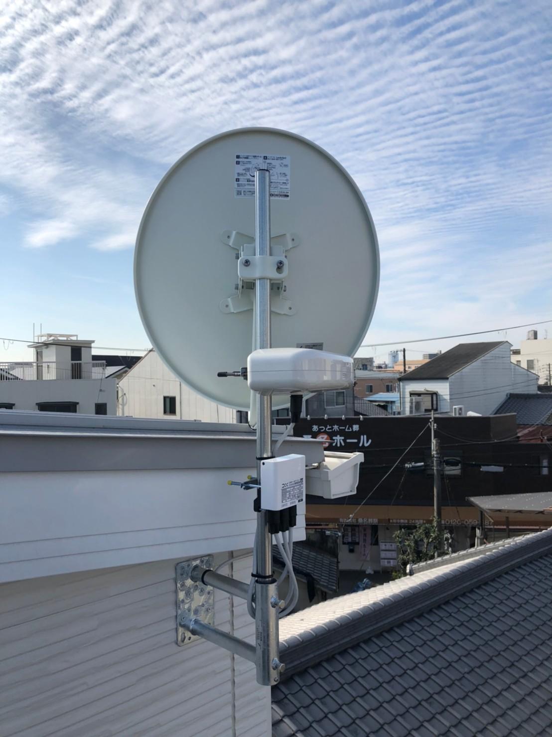 大阪市旭区 地デジコンパクトBSCS4K8Kアンテナ取付設置工事