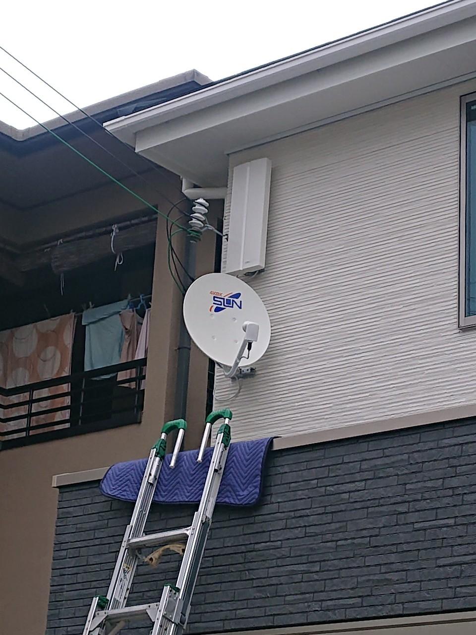 尼崎市 地デジデザインアンテナBSCS4K8K取付設置工事