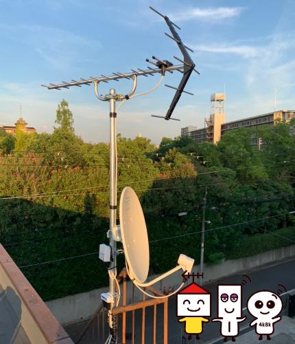 古いヤギ式アンテナ交換工事BSCS4K8K追加(大阪市大正区)