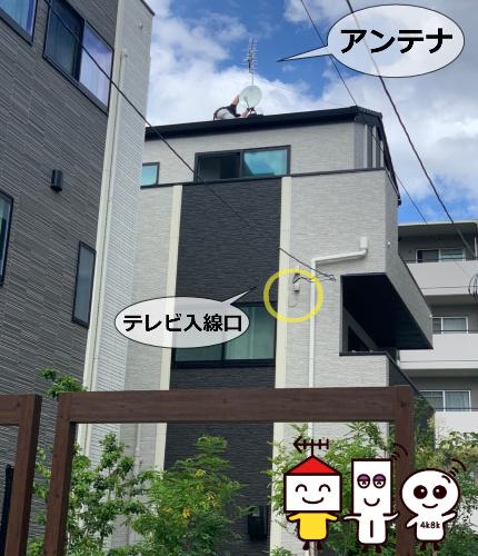 アンテナからテレビ入線口までの経路(兵庫県東灘区)