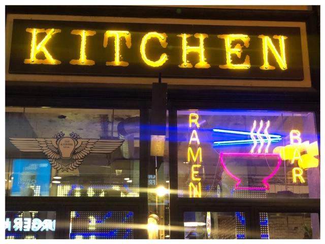 Ramen essen in Prag l Ramen-Nudel-Suppe l Ramen mit Rindfleisch Rezept