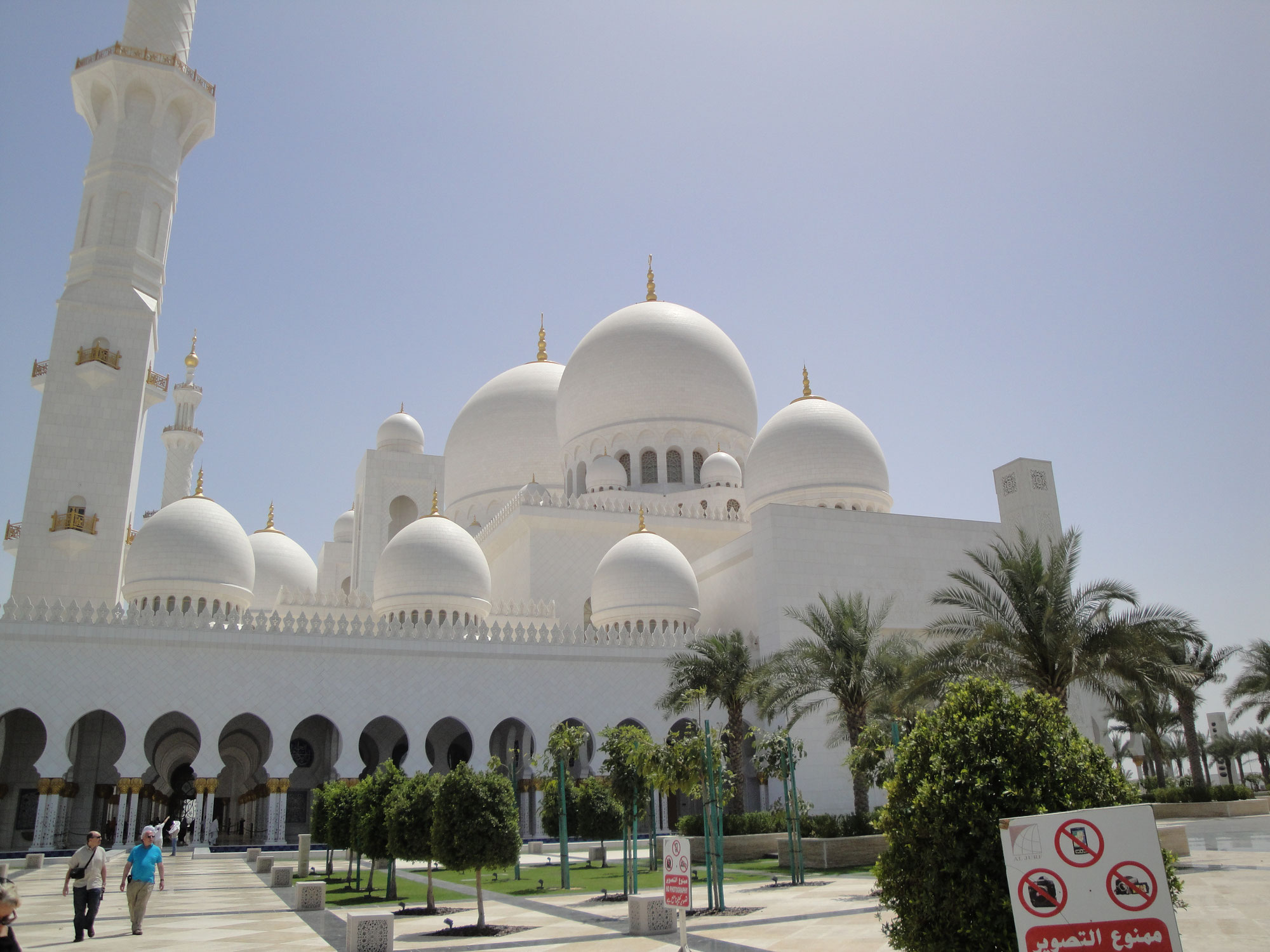 Abu Dhabi / Sir Bani Yas Island