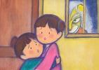 台湾語 虎姑婆(にほんご付きChattybook)