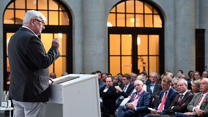 Erster Redner auf dem Körber History Forum 2017 war der ehemalige Außenminister Joschka Fischer (Foto: David Ausserhofer)