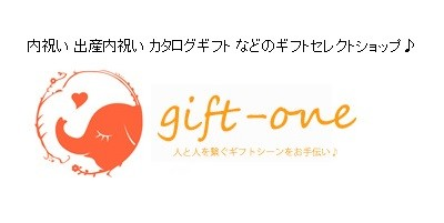Gift-One