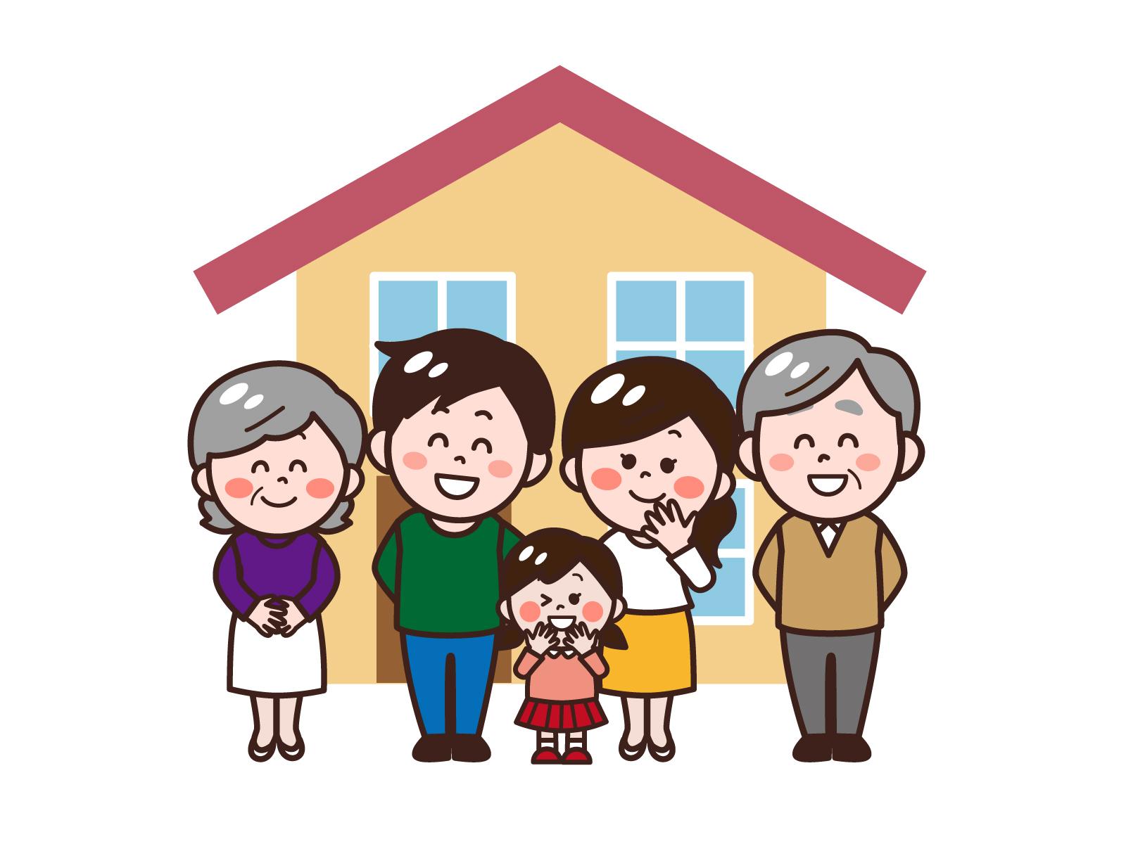 子供たち独立後のマイホーム