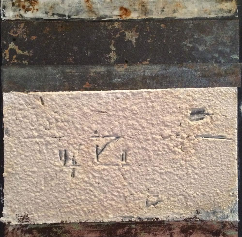 Struktur in Acryl 2 ... Wabenplatte ... 30 x 30 cm (auch als Tryptichon mit 1 und 3)