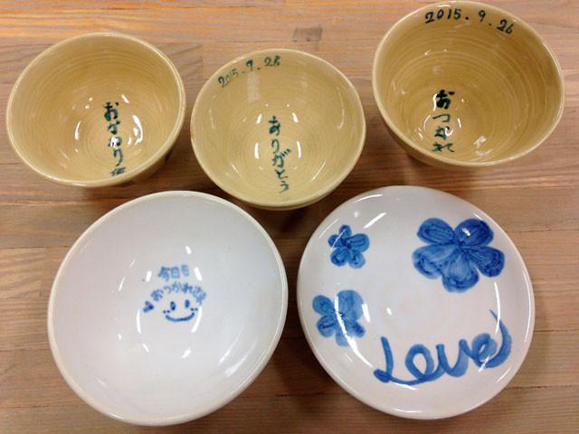 陶芸体験「ブライダルコース」作品。メッセージに和みます。