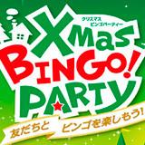 ミクシィ・マーケティング 大丸松坂屋×PARCO×PLAZA X'mas BINGO PARTY 2013
