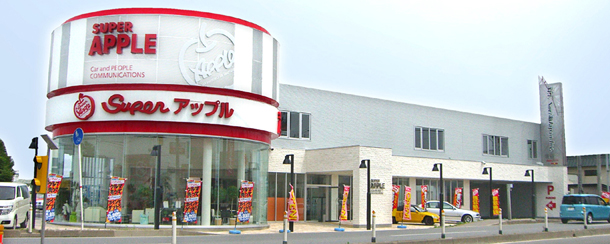 スーパーアップル弘前店
