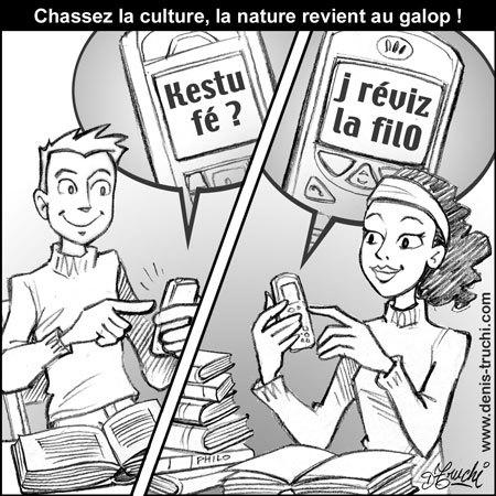 """Illustration réalisée pour """"Le Bac pour les Nuls"""" (First Editions)"""