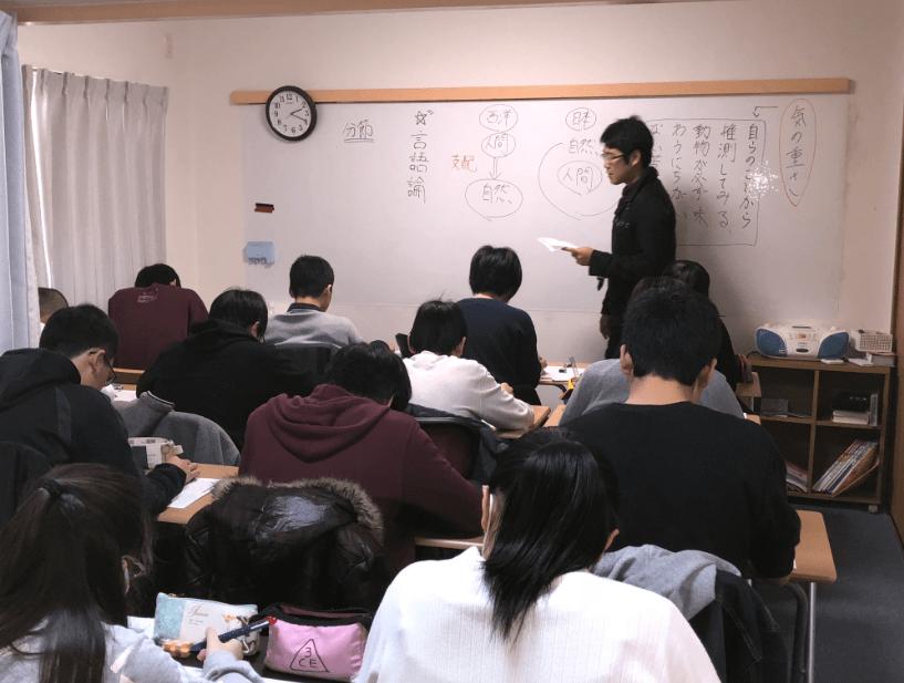 個別演習形式+週1回のクラス授業