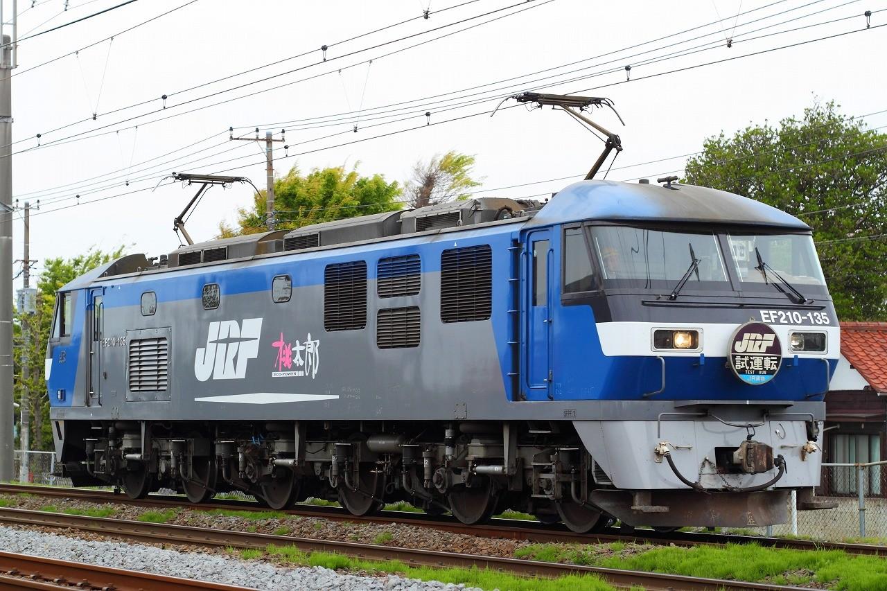 JRF-EF210型 電気機関車
