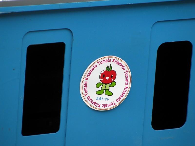 北本市のユルキャラトマトチャンのデザイン