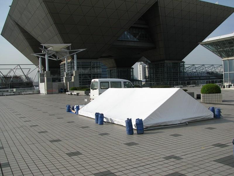 テントが用意されていました。