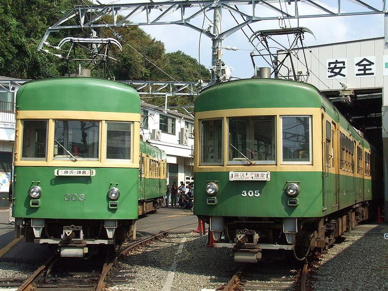 江ノ電 300型 連接車