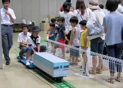入門キット・快走!客車をつないで2~3人引っ張れます。