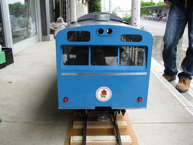 トマト鉄道のトレインマーク