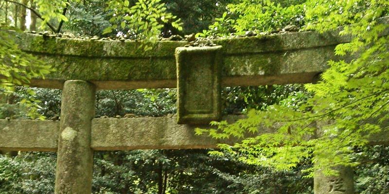 垂裕神社鳥居02番の扁額部分の写真