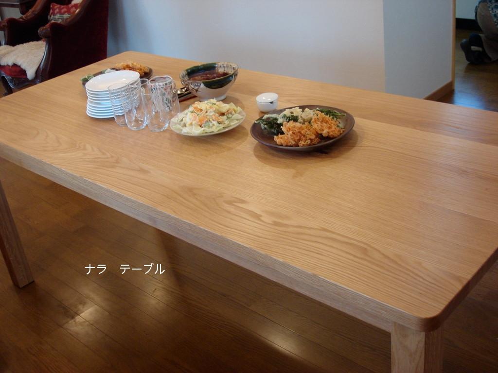 ナラ テーブル W1,800  D850 H700