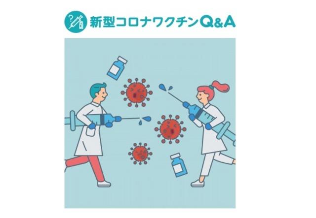 ワクチンとダイビング(Vaccines and diving)
