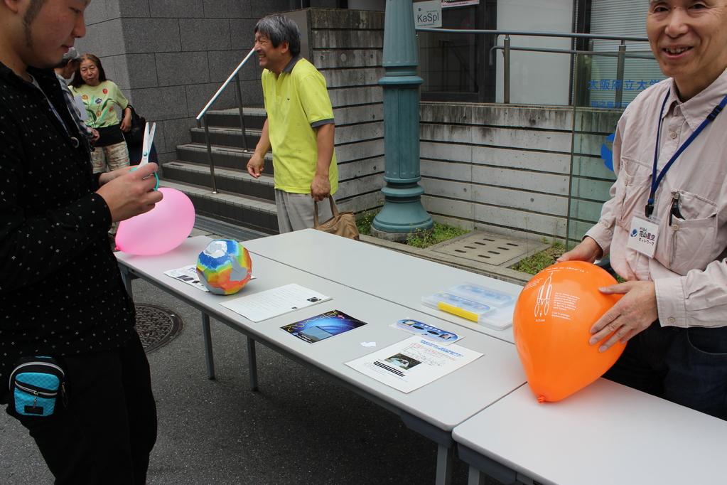 花山天文台の方々のブース。金環日食関連の催しをされていました。