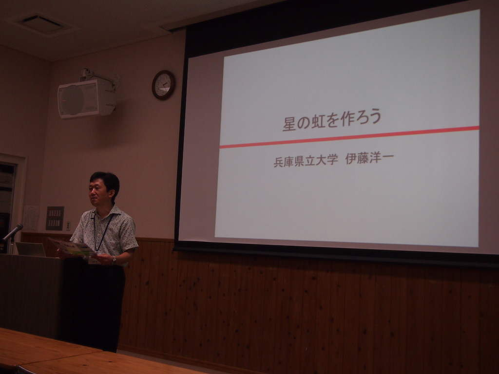 伊藤先生による講演。テーマは「分光」でした。
