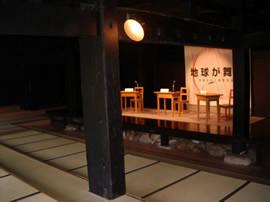 新利賀山房の舞台