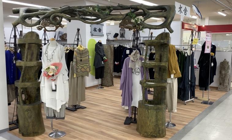 木舎室蘭中島店