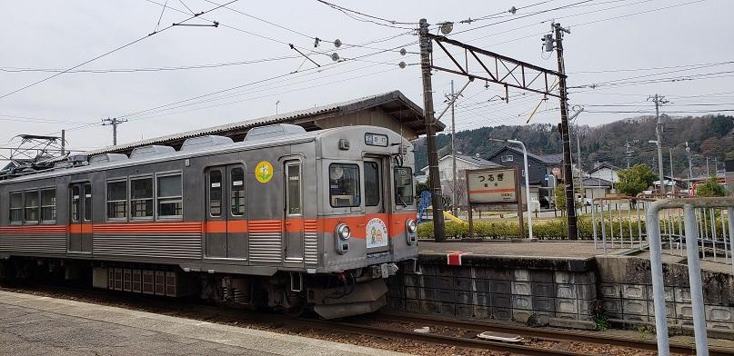 金沢から北鉄で鶴来駅まで
