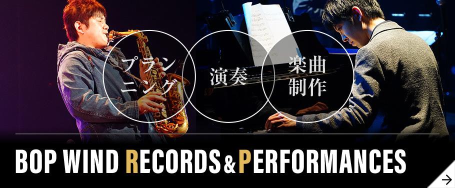 Bop Wind Records&Performances 演奏・楽曲制作