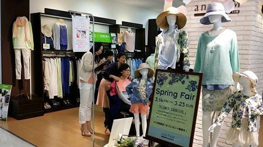 オンワード樫山様にて 店内ショッピング同行付カラー診断イベントを開催。anyFAM顧客様向けに、お客様にぴったりの春の装いをご提案させていただきました。