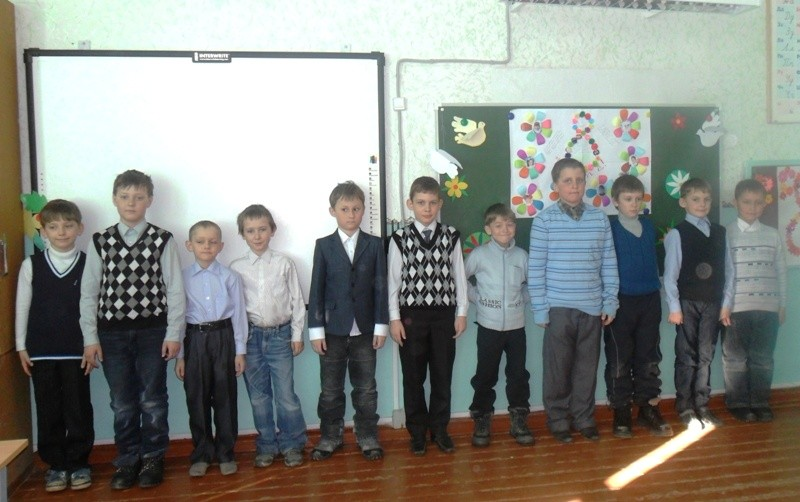 Поздравление от мальчиков класса