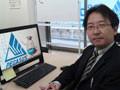 学習塾ペガサス 横浜六角橋教室 進学・学習アドバイザー 篠田啓彦