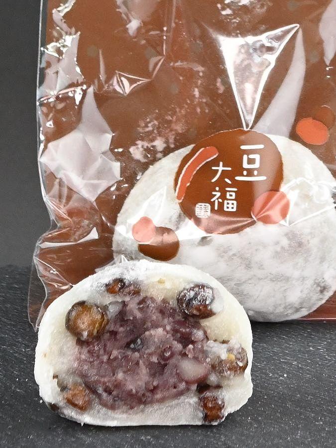 塩豆大福  ¥160円