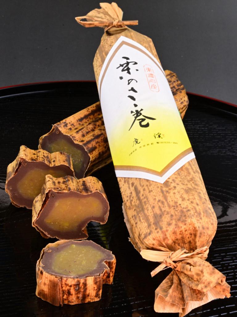 栗の笹巻 ¥1500円