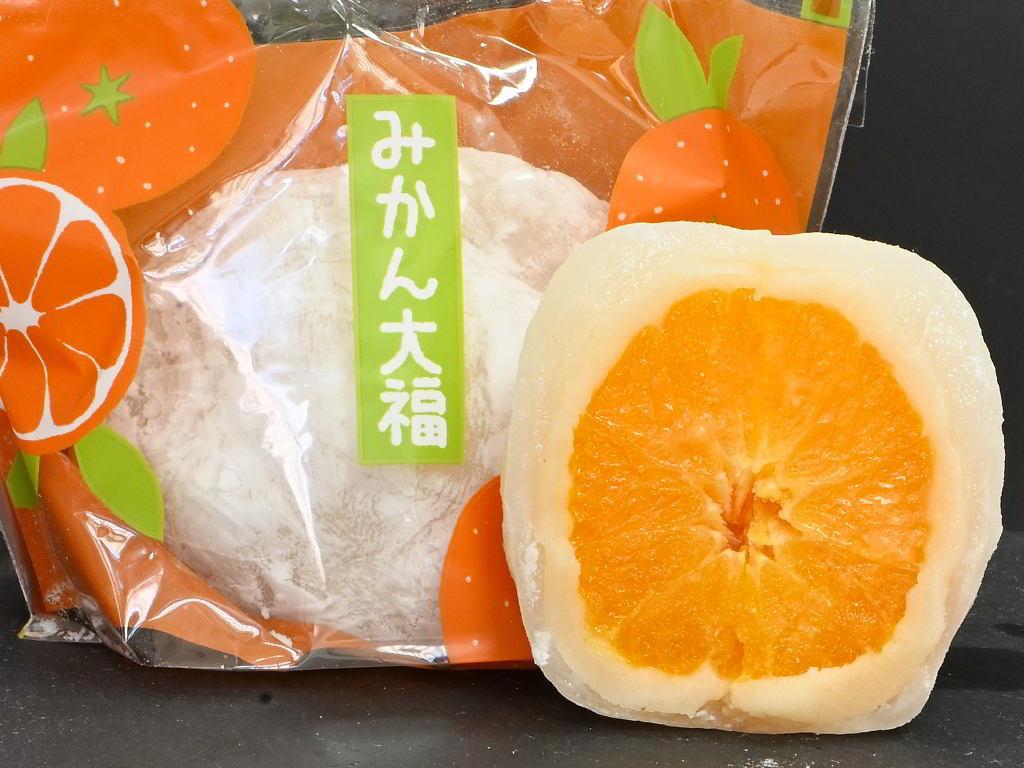 1個 税込¥220円 (消費期限:要冷蔵で2日間)