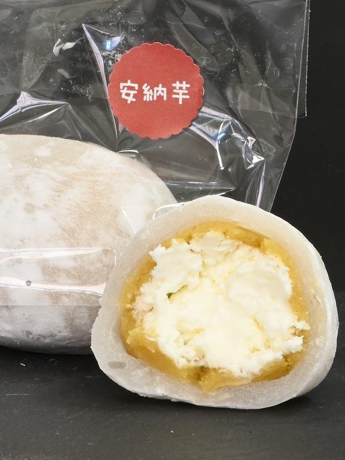 安穏芋の生くりーむ大福 ¥160円