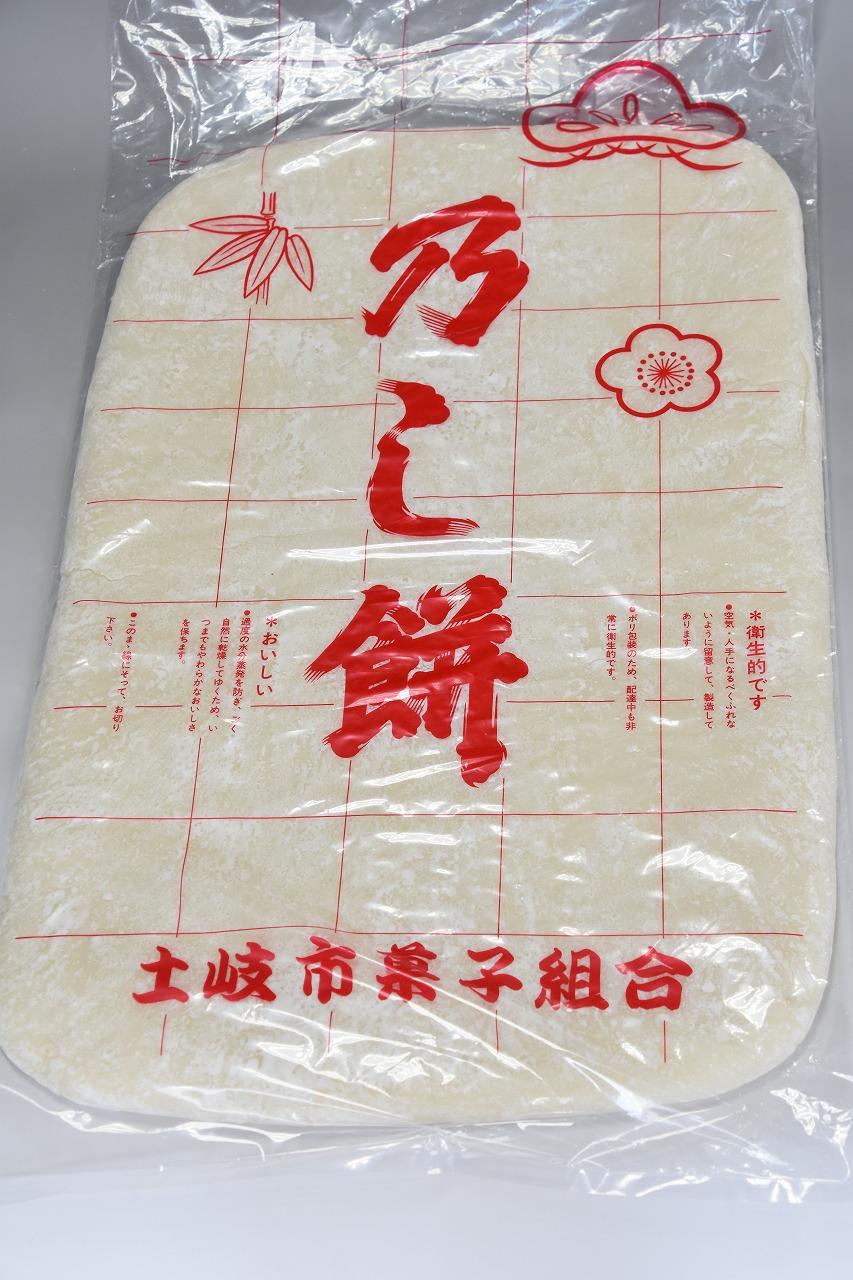 のし餅 5合 ¥1100円 1升 ¥2100円 2升 ¥4200円