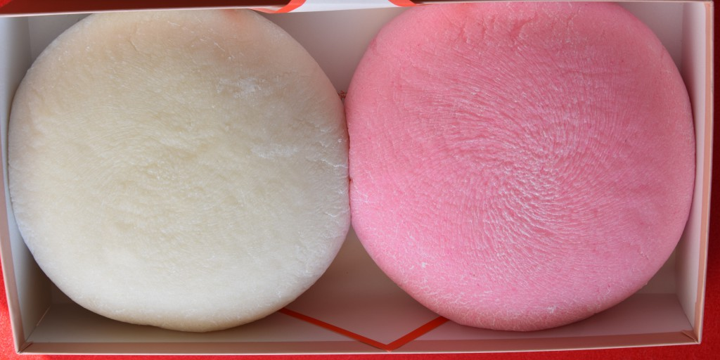 帯祝い餅(要予約)  大¥2800円 小¥1500円