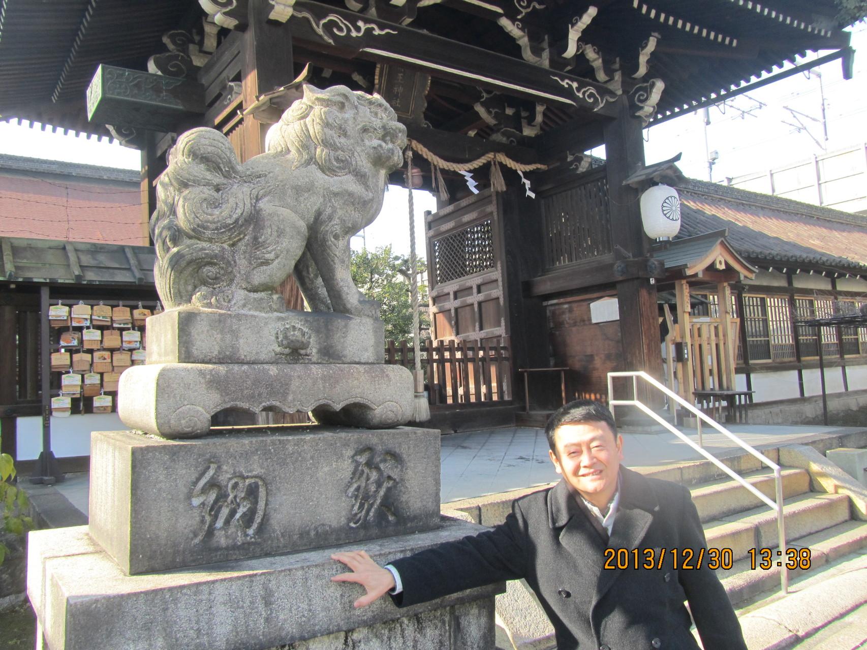 六孫王(ろくそんおう)神社。我が片桐家の先祖、源 経基(みなもとのつねもと)が祀(まつ)られています。