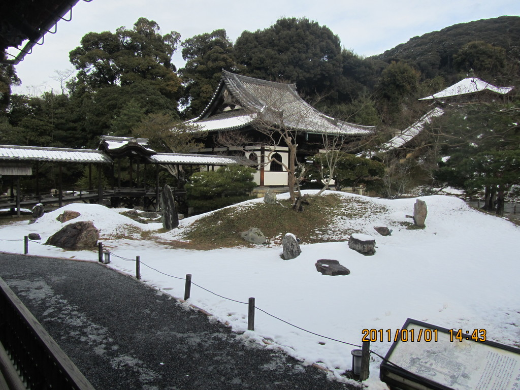 15.高台寺の庭。豊臣秀吉の正室、寧子(ねね)が秀吉没後に建立した寺です