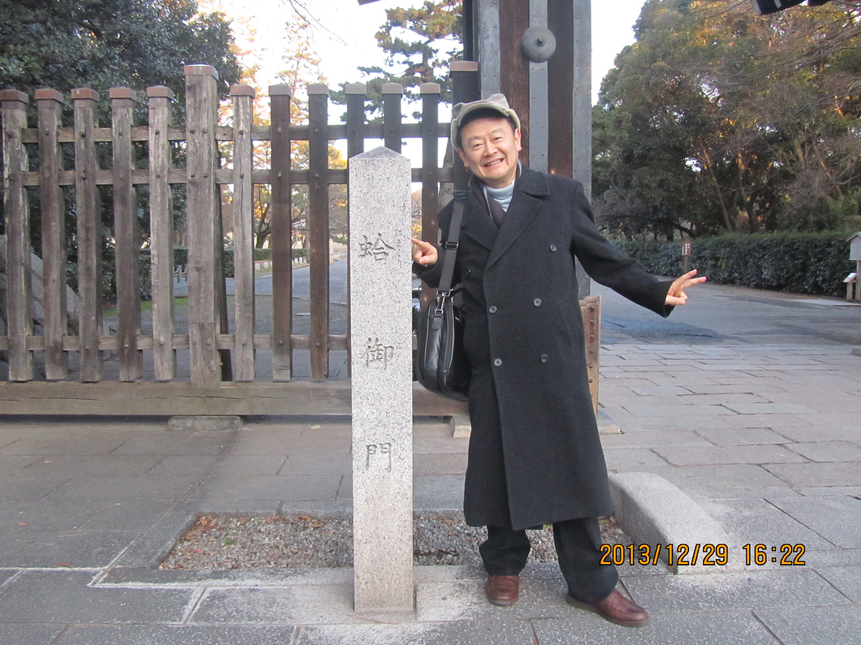 京都から追放されていた長州藩が蛤御門の周辺で会津藩と衝突し、「禁門の変」が勃発しました。