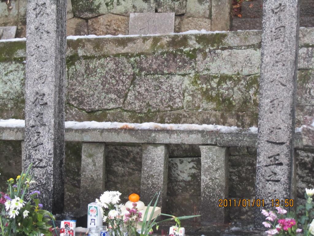 4.坂本龍馬と中岡慎太郎の墓。霊山護国神社に埋葬されています
