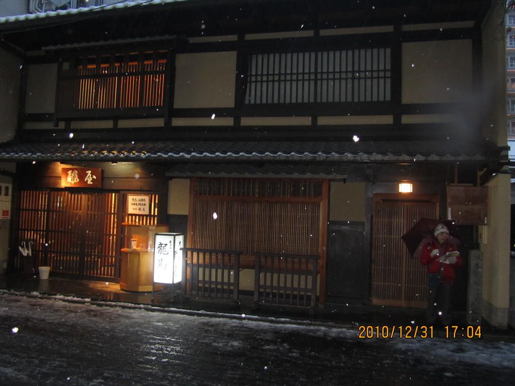 2.酢屋(土佐藩出入りの材木商)。寺田屋事件の後、龍馬はここを宿としていました