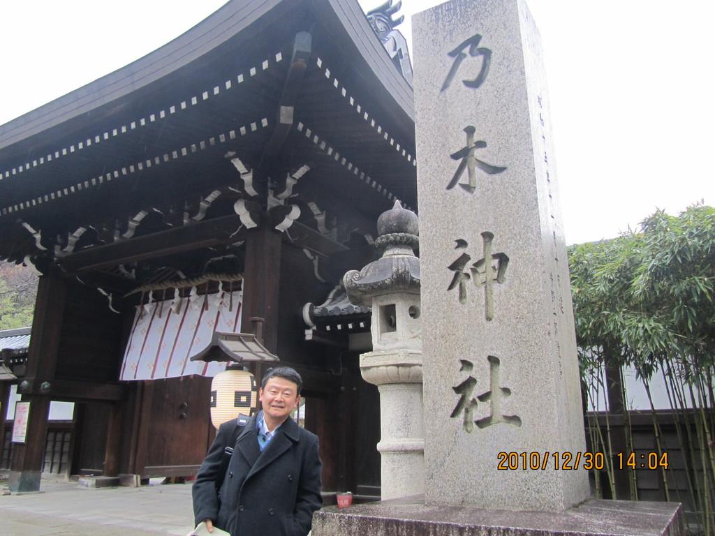 7.乃木神社。私が通った桃山小学校の向かいにあります