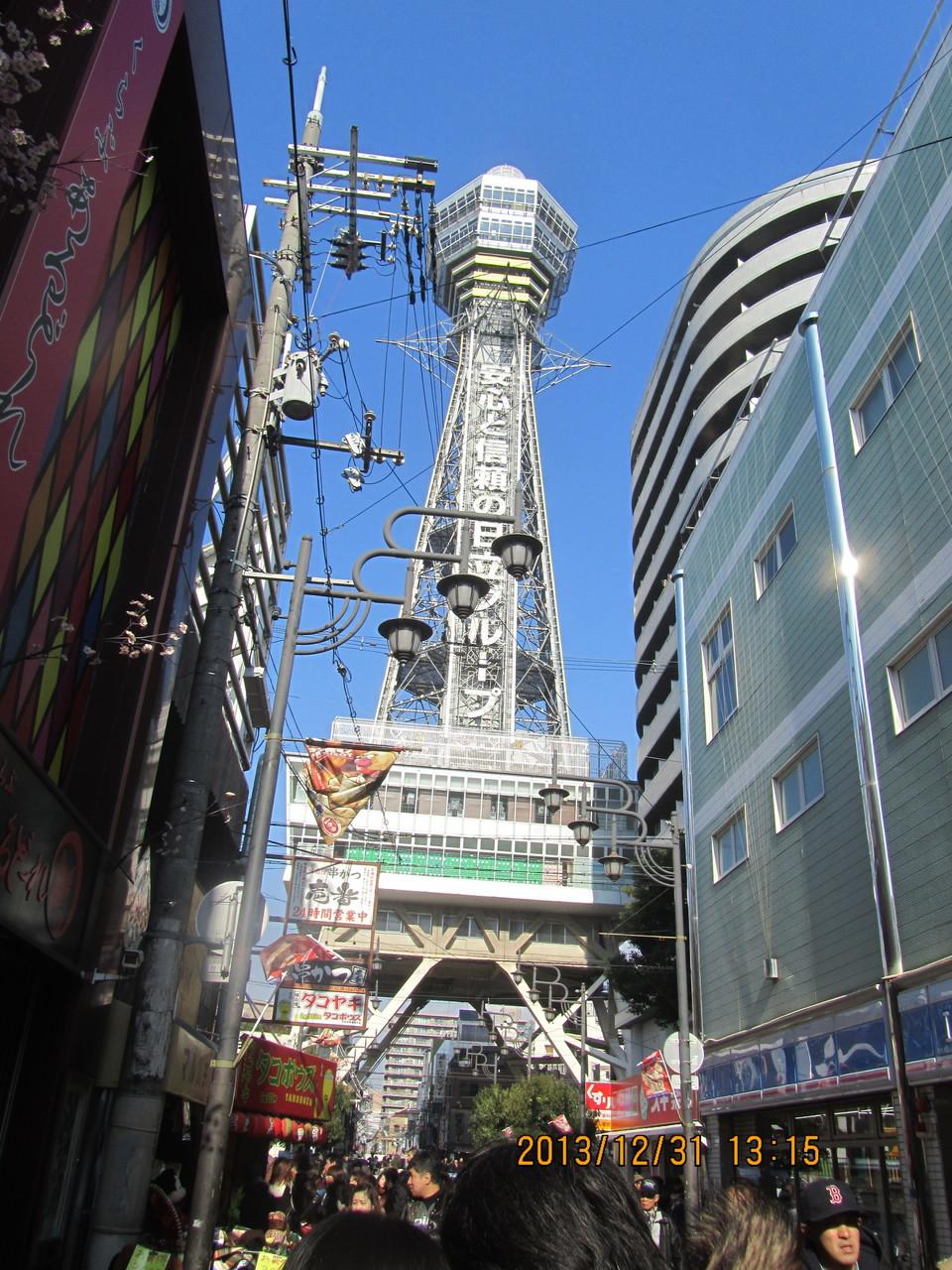 ご存じ、大阪の象徴、通天閣。