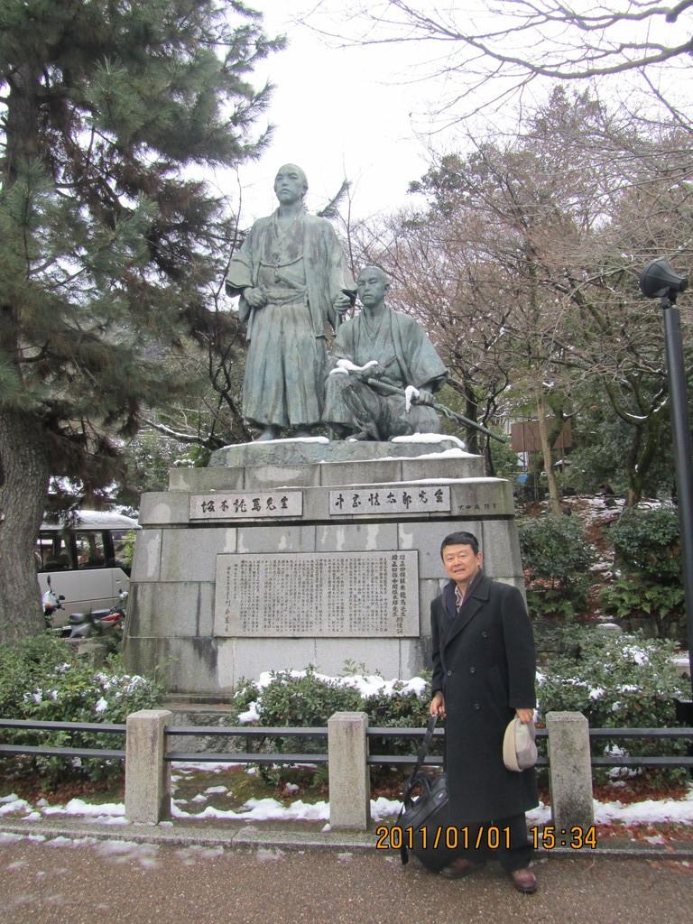 5.円山公園の龍馬・慎太郎像