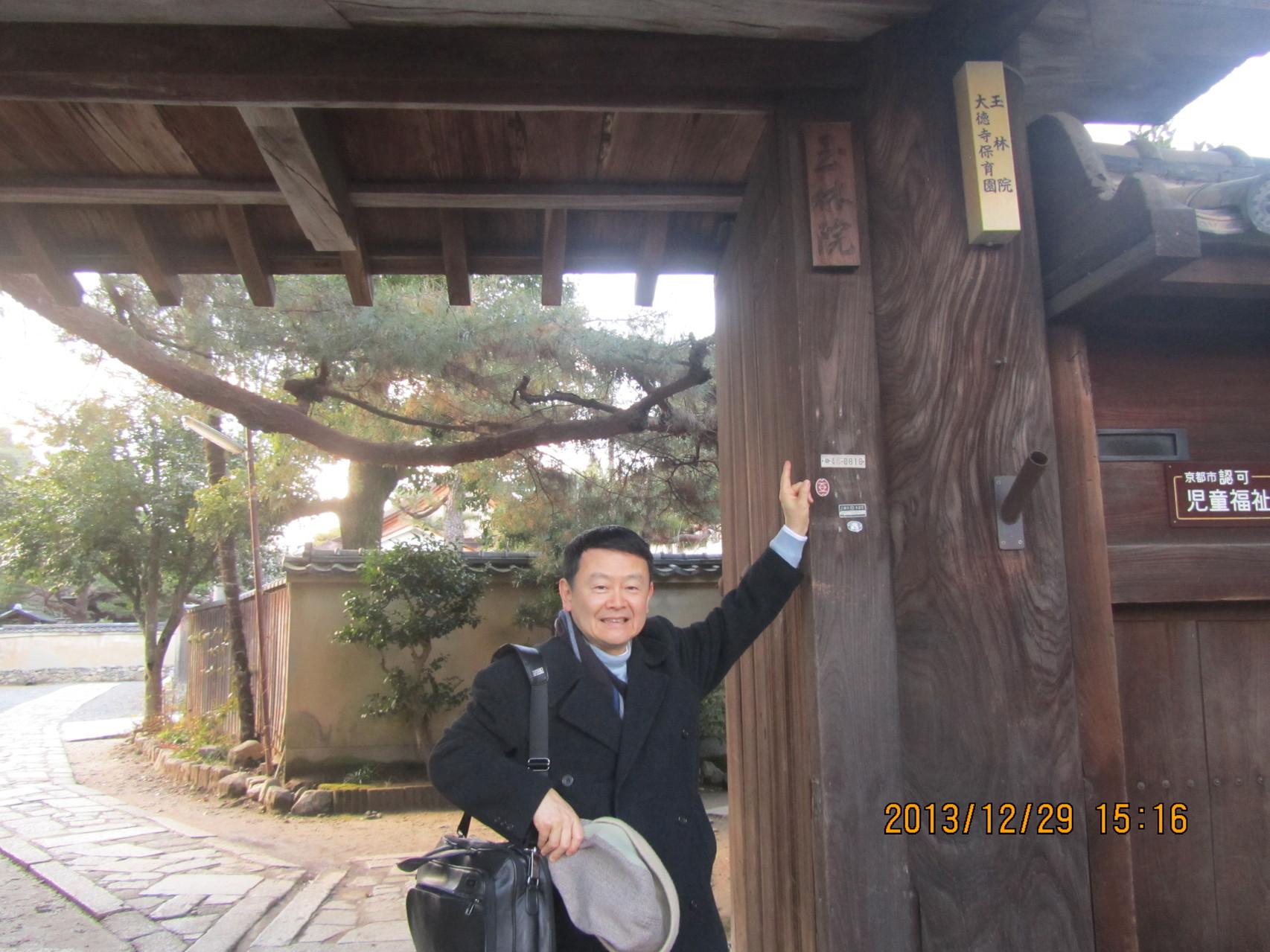 大徳寺、玉林院(ぎょくりんいん)。我が片桐家の先祖、片桐且元(かたぎり かつもと)の墓があります。